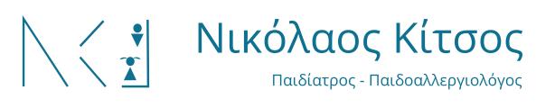 Νικόλαος Κίτσος